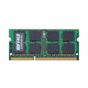 バッファロー D3N1600-8G 1600MHz DDR3対応 PCメモリー 8GB