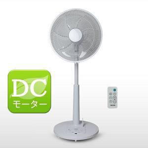 TEKNOS フルリモコンDCハイポジションリビング扇風機 ホワイト KI-3588DC