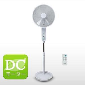 TEKNOS フルリモコン立体送風DCフロアー扇風機 ホワイト KI-F811R