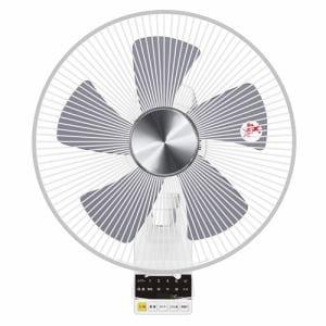 ヤマゼン YWXBGD301 30cmDC壁掛け扇風機 ホワイト
