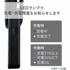 エレコム FAN-U212BK USB扇風機 充電可能 薄型ハンディ カラビナ付 ブラック