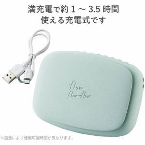 エレコム FAN-U216BU USB扇風機 充電可能 ハンズフリー ネックストラップ付 クリップ付 ブルー