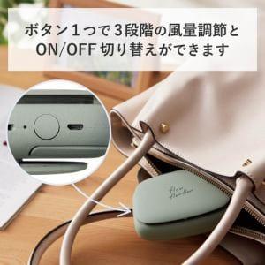 エレコム FAN-U216GN USB扇風機 充電可能 ハンズフリー ネックストラップ付 クリップ付 グリーン