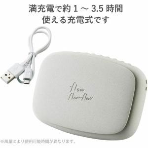エレコム FAN-U216GY USB扇風機 充電可能 ハンズフリー ネックストラップ付 クリップ付 グレー