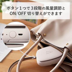 エレコム FAN-U216PN USB扇風機 充電可能 ハンズフリー ネックストラップ付 クリップ付 ピンク