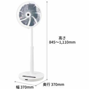 シャープ PJ-N3DS ハイポジション・リビングファン プラズマクラスター扇風機 ホワイト