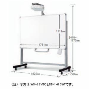 EPSON プロジェクター一体型スクリーンボード IWS-82VEC