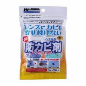 ハクバ レンズ専用防カビ剤 レンズフレンズ KMC-62