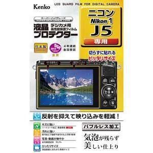 ケンコー ニコン Nikon1 J5用 液晶プロテクター KLP-NJ5