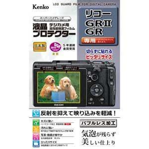 ケンコー KLP-RGR2 リコー GRII/GR用 液晶プロテクター