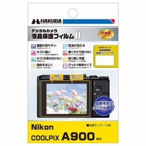 ハクバ DGF2-NCA900 Nikon COOLPIX A900 専用 液晶保護フィルム MarkII