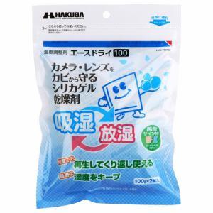 ハクバ KMC-70A100 湿度調整剤 エースドライ100