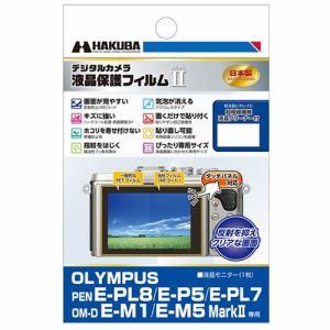ハクバ DGF2-OEPL8 液晶保護フィルム MarkII(オリンパス PEN E-PL8/E-P5/E-PL7、OM-D E-M1/E-M5 Mark II 専用)