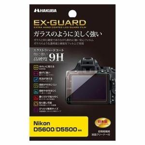 ハクバ EXGF-ND5600 EX-GUARD ニコン D5600/5500用 液晶保護フィルム