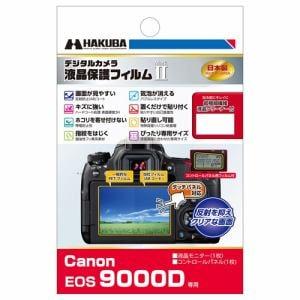 ハクバ DGF2-CAE9000D Canon EOS 9000D 専用 液晶保護フィルム MarkII