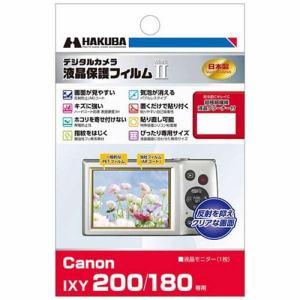 ハクバ DGF2-CAX200 Canon IXY 200 / IXY 180 専用 液晶保護フィルム MarkII