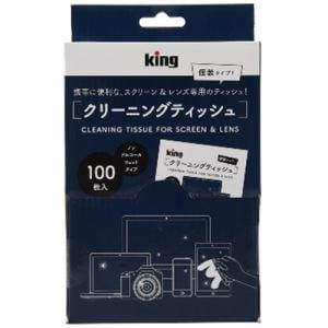キング PSCL100N2 レンズクリーニングティッシュ 100枚入
