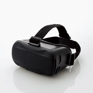 エレコム P-VRGEI01BK VRグラス(イヤホン一体型タイプ) ブラック