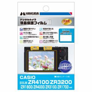 ハクバ DGF2-CEZR4100 CASIO EXILIM ZR4100 / ZR3200 / ZR1800 / ZR4000 / ZR3100 / ZR1700 専用 液晶保護フィルム MarkII