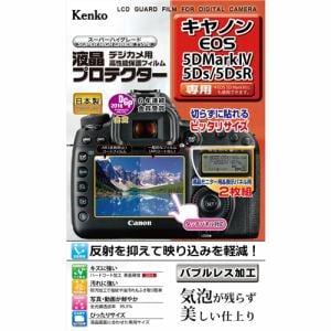 ケンコー KLP-CEOS5DM4 キヤノン EOS 5D Mark IV / 5Ds / 5DsR 用 液晶プロテクター