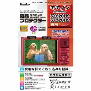 ケンコー KLP-CPSSX620HS キヤノン PowerShot SX620HS/SX720HS用 液晶プロテクター
