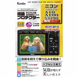 ケンコー KLP-NCPA10 ニコン COOLPIX A10/A100/S3700 用 液晶プロテクター