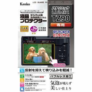 ケンコー KLP-PATZ90 パナソニック LUMIX TZ90 用 液晶プロテクター