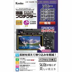 ケンコー KLP-SA6500 ソニー α6500/α6300/α6000/α5100 用 液晶プロテクター