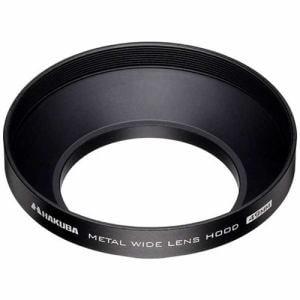 ハクバ KWMH-49 ワイドメタルレンズフード 49mm ブラック
