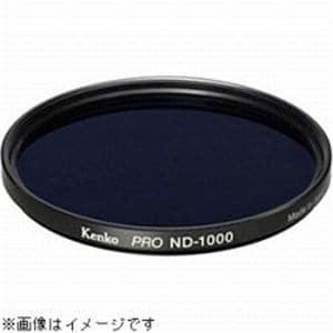 ケンコー PRO-ND1000 フィルター 62mm