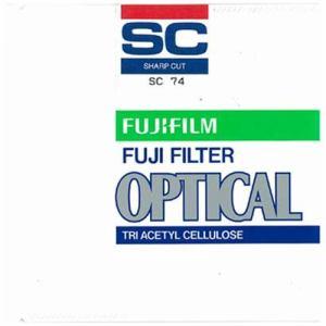 富士フイルム SC-74 254×305 SC-74四切紫外線吸収フィルター