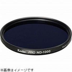ケンコー 82mm PRO ND1000 フィルター
