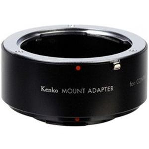 ケンコー C/Y-MICRO4/3 【ボディ側:マイクロフォーサーズ/レンズ側:コンタックスヤシカ】 マウントアダプター