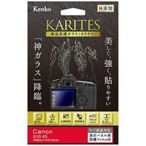 ケンコー KKGCEOS6D KARITES 液晶保護ガラス(キヤノンEOS 6D専用)