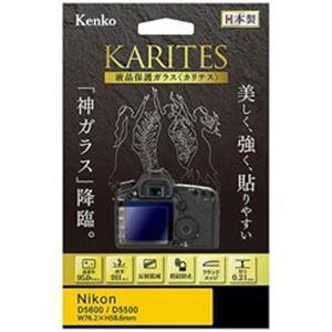 ケンコー KKGND5600 KARITES 液晶保護ガラス(ニコン D5600/D5500専用)