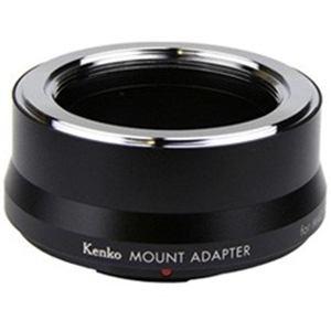 ケンコー M42-MICRO4/3 【ボディ側:MICRO4/3/レンズ側:M42】 マウントアダプター