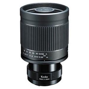 ケンコー KF-M400MFTNII 交換レンズ ミラーレンズ 400mm F8 N II マイクロ4/3 【マイクロフォーサーズマウント】