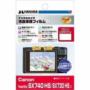 ハクバ DGF2-CASX740 液晶保護フィルム MarkII PowerShot SX740 HS/SX730 HS用