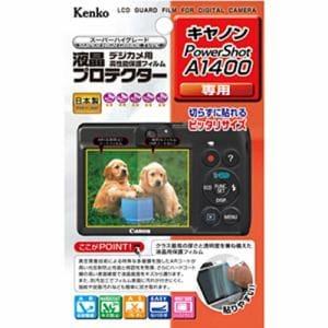 ケンコー KLP-CPSA1400 液晶プロテクター キヤノン PowerShot A1400専用