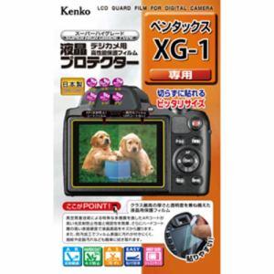 ケンコー KLP-PEXG1 液晶用プロテクター ペンタックス XG-1 用