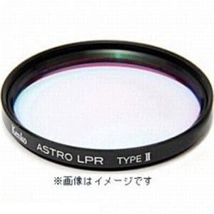ケンコー 67mm ASTRO LPRフィルター Type 2