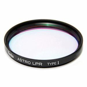 ケンコー 77S ASTRO LPR Type 1 天体観測 撮影用フィルター 77mm