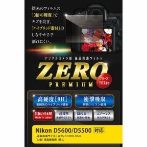 エツミ V-9291 液晶保護フィルム ガラス硬度の割れないシートZERO PREMIUM Nikon D5600/D5500