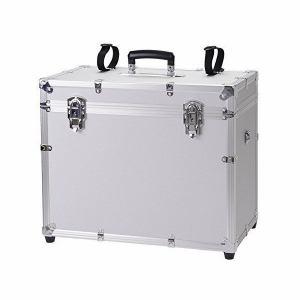 エツミ VE-9045 カメラバッグ ハードケース アルミ45プロ 48L