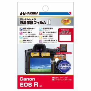 ハクバ DGF2-CAER 液晶保護フィルム Mark II Canon EOS R 専用