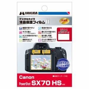 ハクバ DGF2-CASX70 液晶保護フィルム MarkII Canon PowerShot SX70 HS用