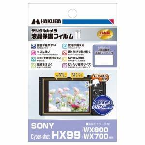 ハクバ DGF2-SCHX99 SONY Cyber-shot HX99/WX800/WX700 専用 液晶保護フィルム MarkII