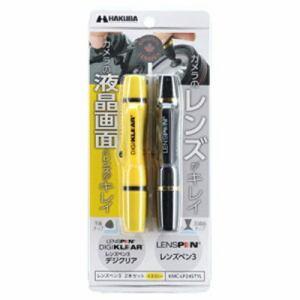 ハクバ KMC-LP24STYL レンズペン3 2本セット イエロー