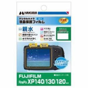 ハクバ DGFH-FXP140 液晶保護フィルム 親水タイプ (フジフィルム FUJIFILM FinePix XP140 / XP130 / XP120 専用)