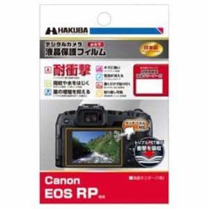 ハクバ DGFS-CAERP 液晶保護フィルム 耐衝撃タイプ (キヤノン Canon EOS RP 専用)